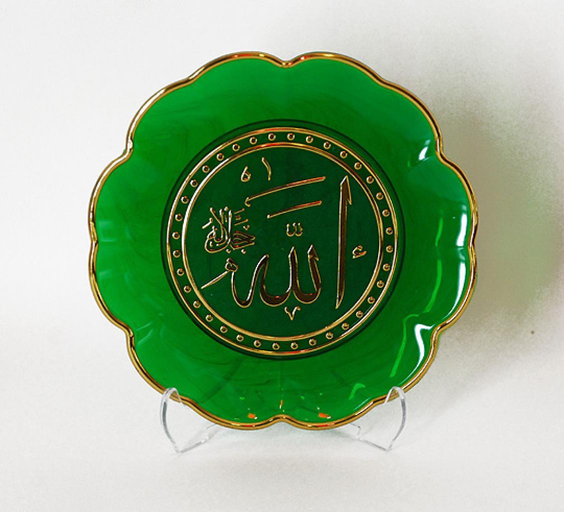 Decorative Plate gi509
