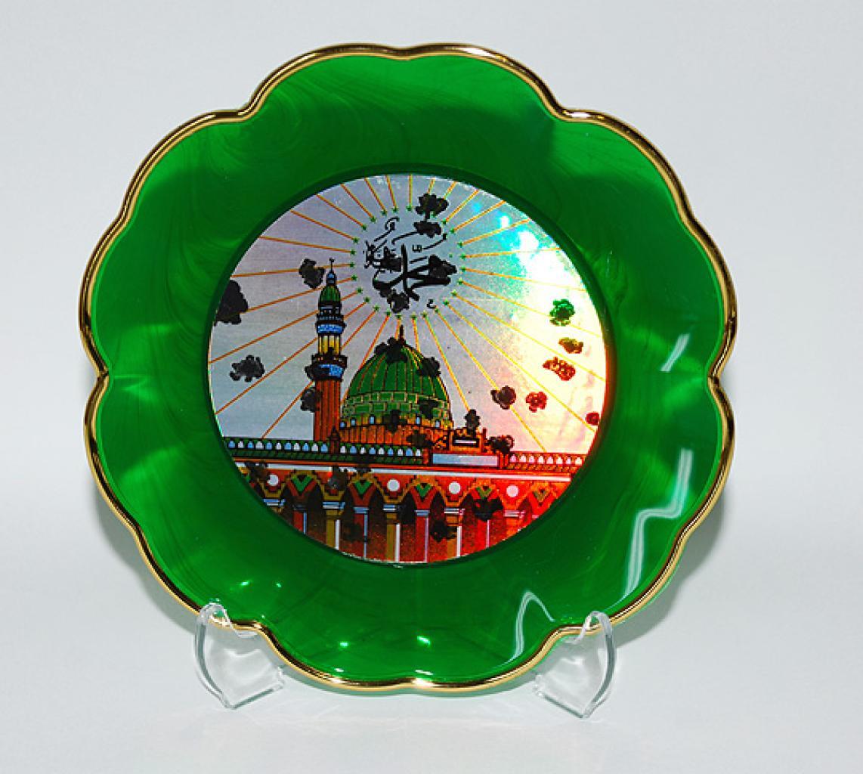 Decorative Plate gi510