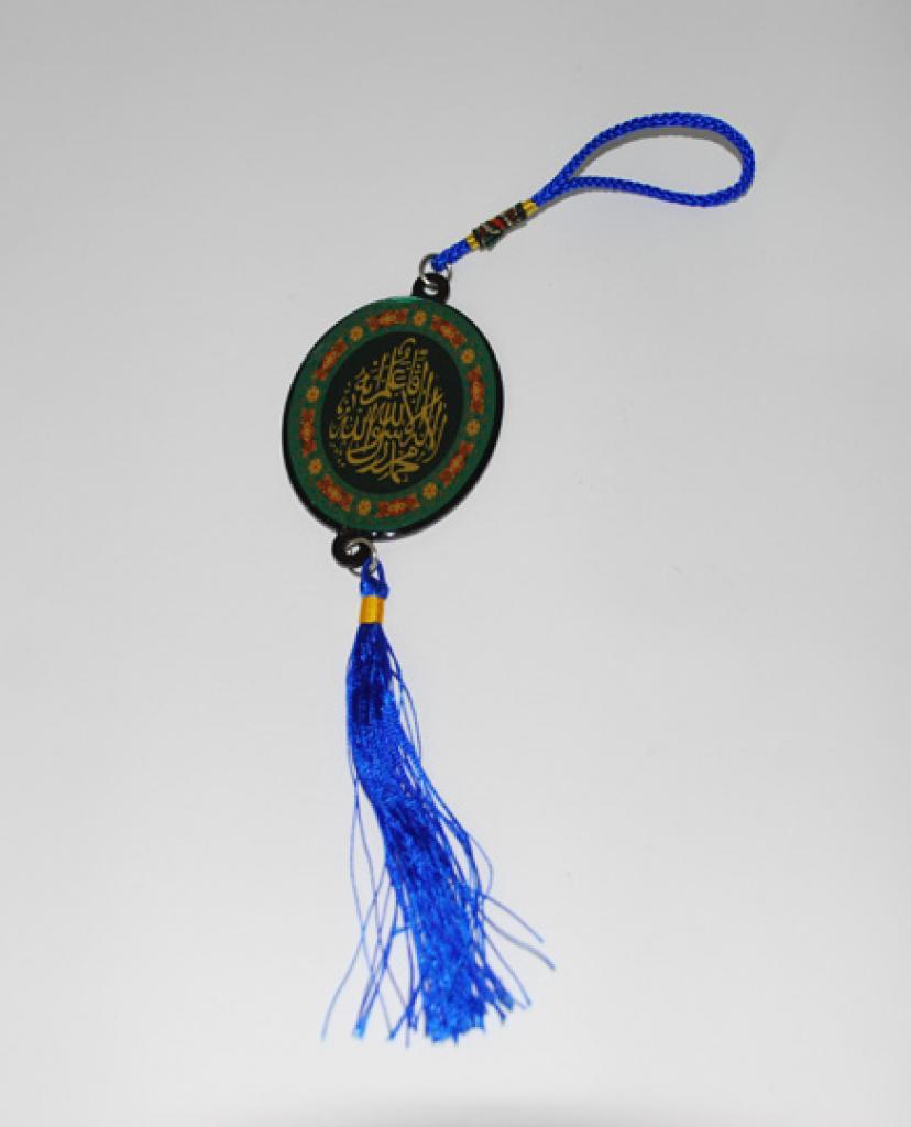 Hanging Islamic ornament gi514