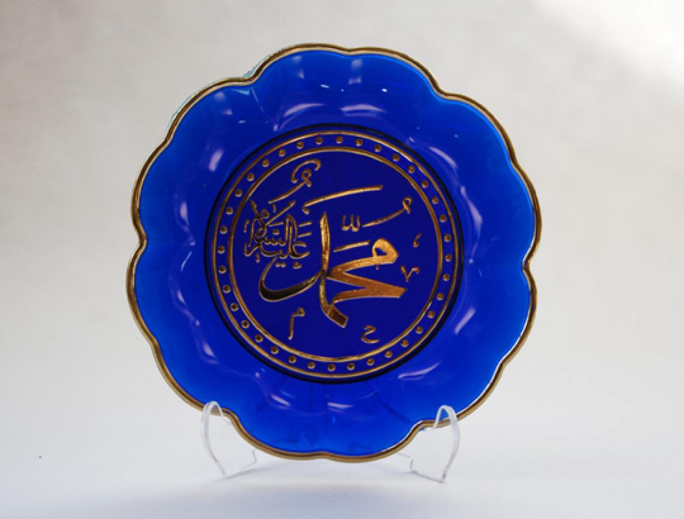 Decorative Plate gi517