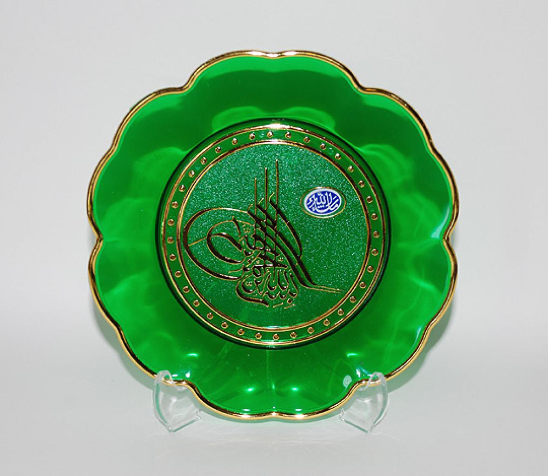 Decorative Plate   gi520