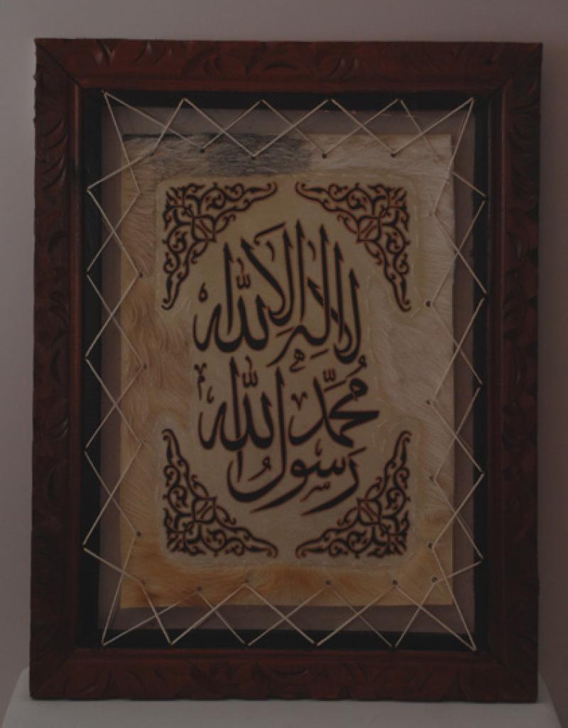 Framed Calligraphic Leatherwork gi549