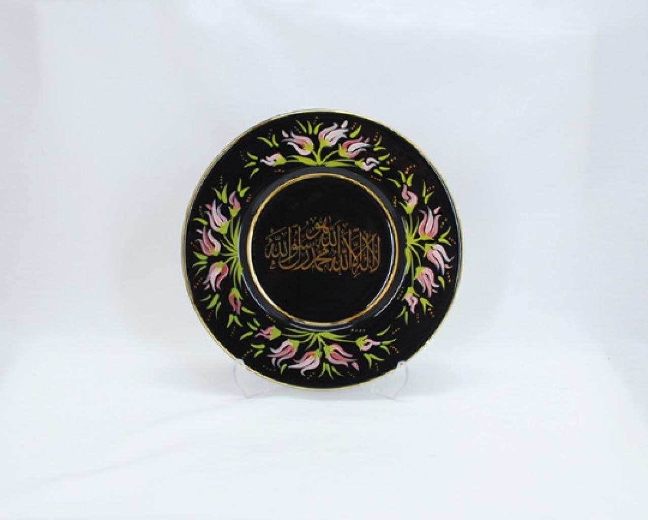 Handcrafted Ceramic Plate with Calligraphy gi551