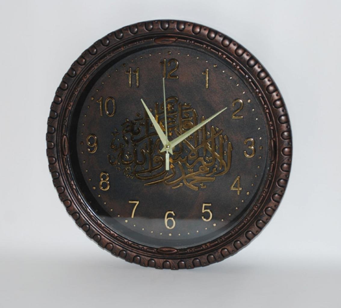 Decorative Analog Wall Clock gi555