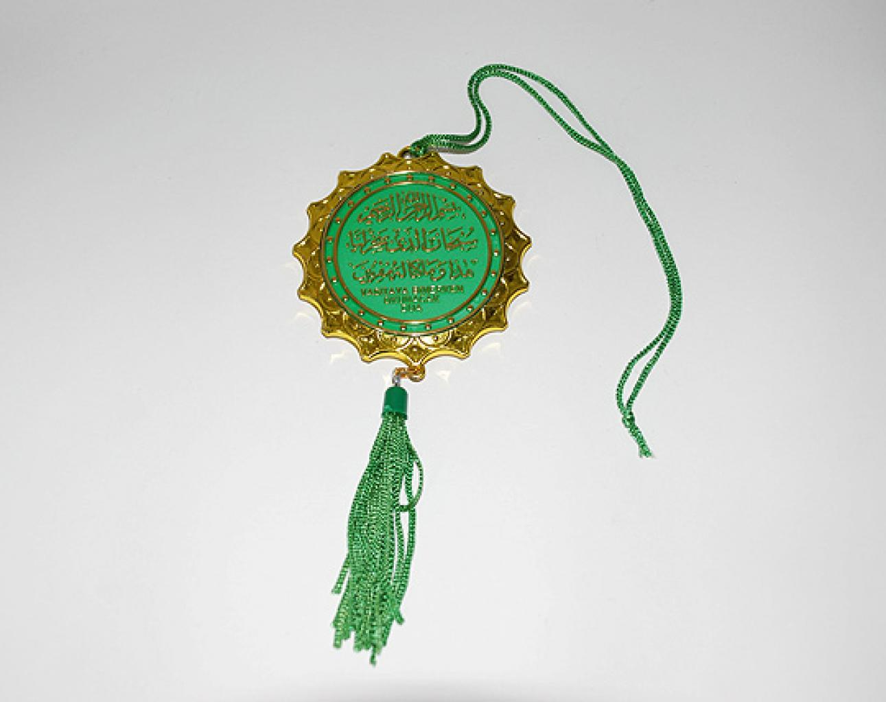 Hanging Islamic ornament  gi557
