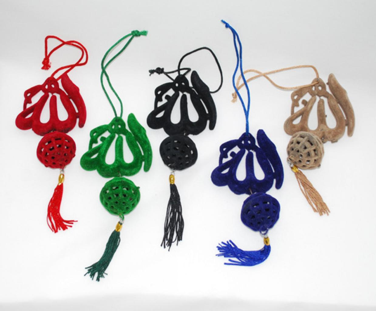 Hanging Islamic Ornament gi588