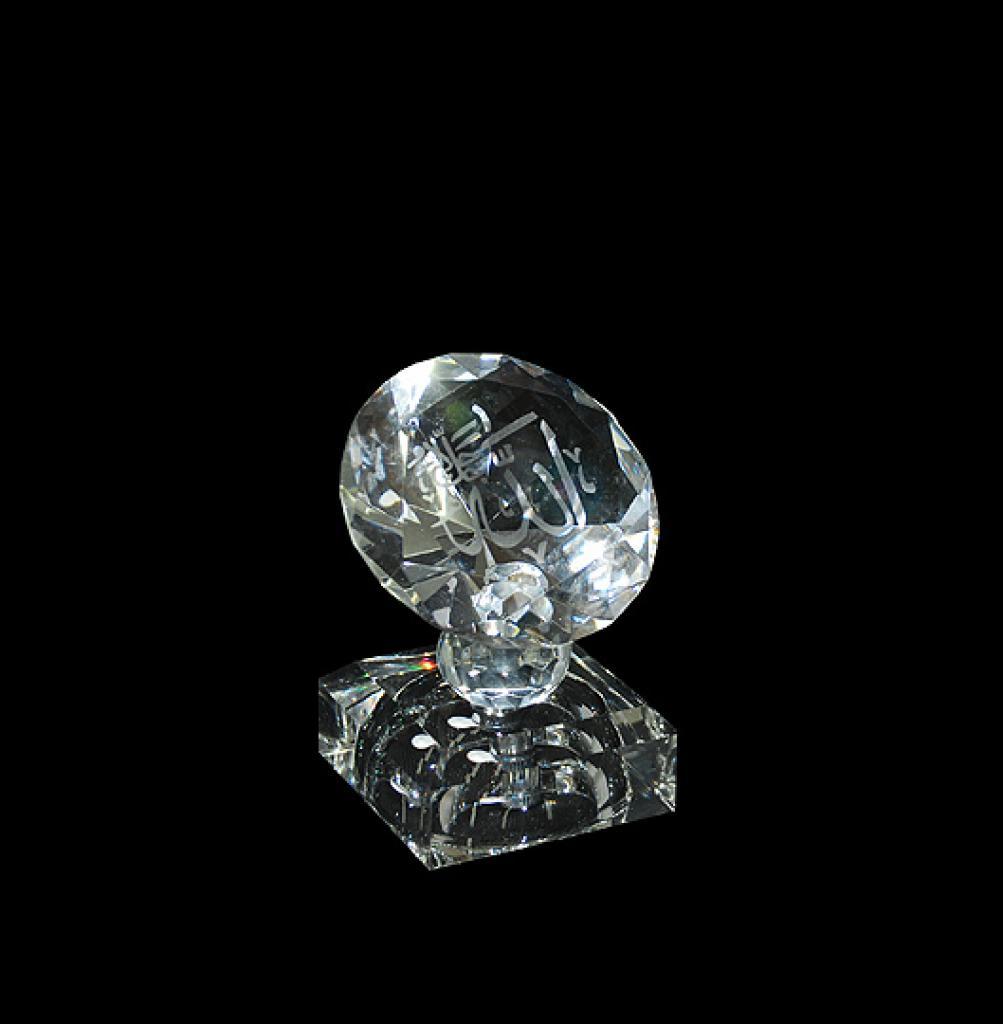 Islamic Paperweight - Diamond design gi590