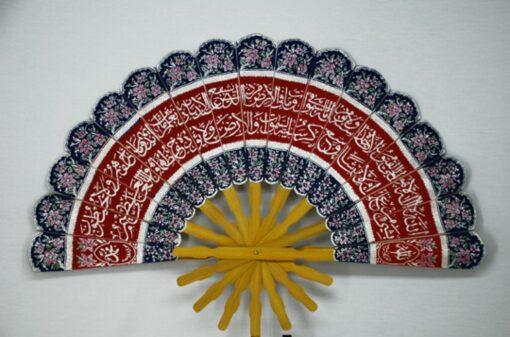 Islamic Decorative Wall Fan gi592