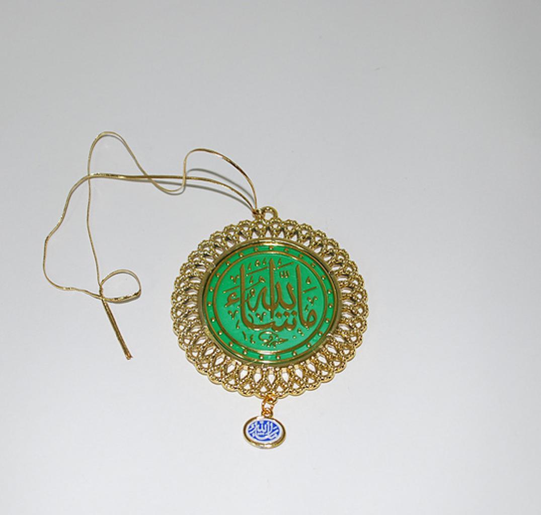 Hanging Islamic ornament  gi599