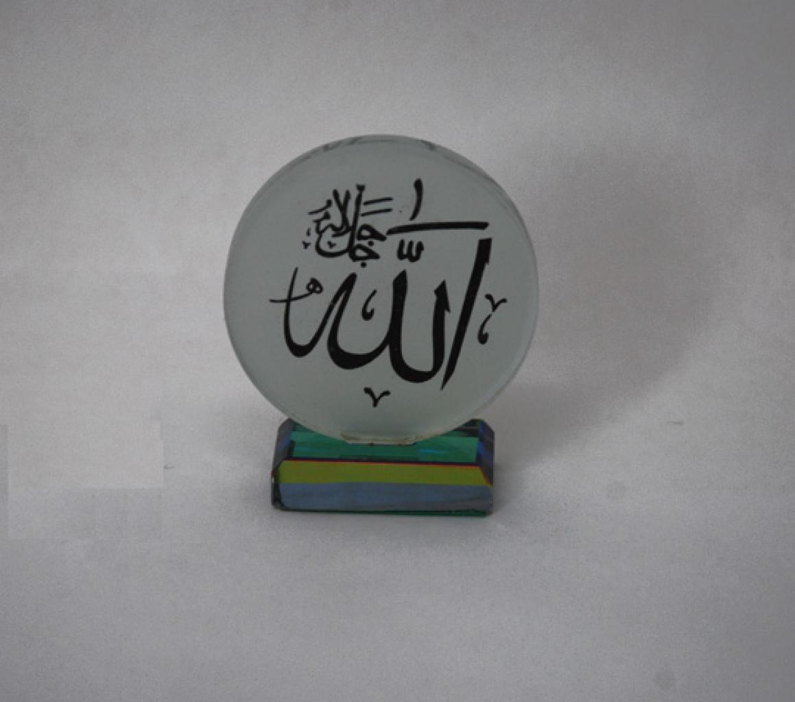 Islamic Glass Ornament  gi603