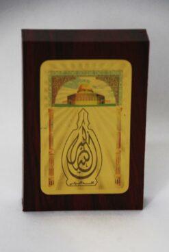 Wooden Business Card Case gi608