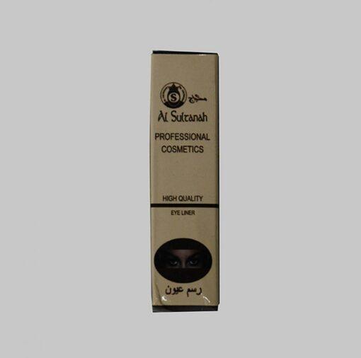 Al Sultanah Kohl Stick gi612