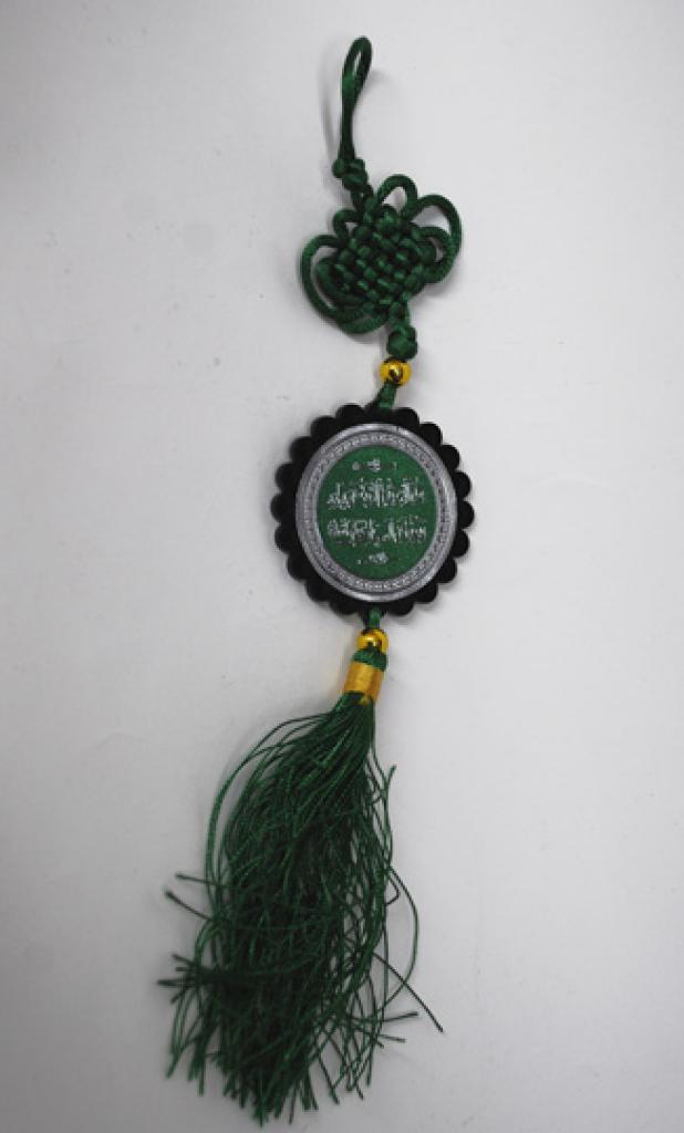 Hanging Islamic ornament  gi616