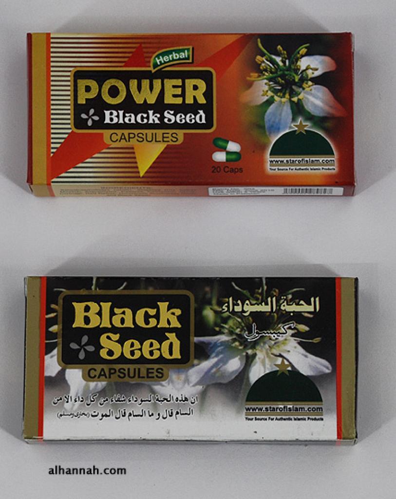 Black Seed Capsules gi654