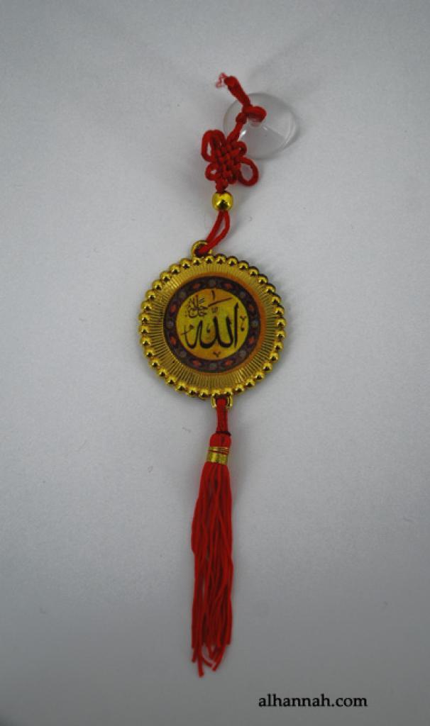 Hanging Islamic ornament  gi673