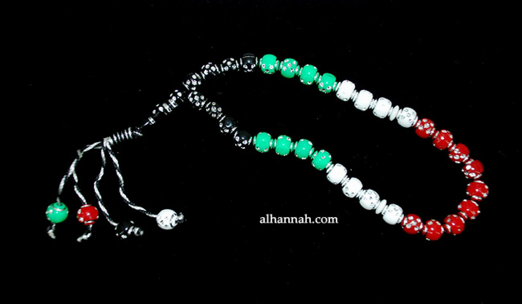 Palestinian-styled Prayer Beads with Textured Design gi685