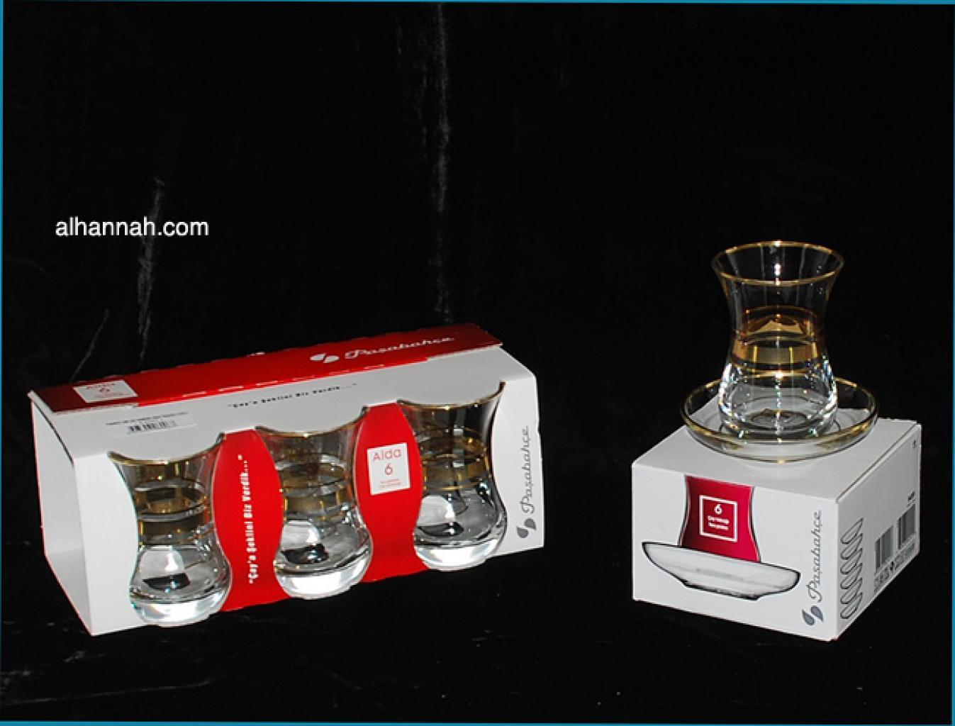 Traditional Arabic Style Tea Set - Large gi695