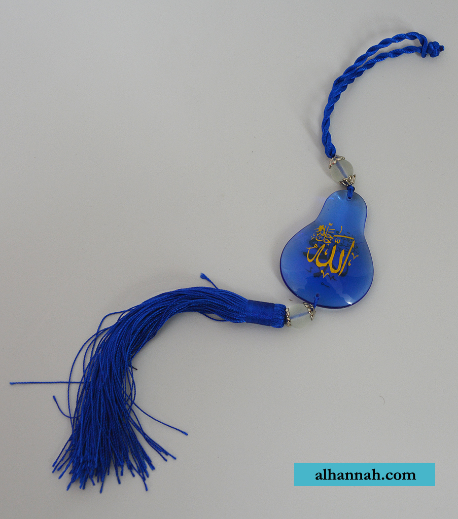Blue Acrylic Islamic Ornament gi908