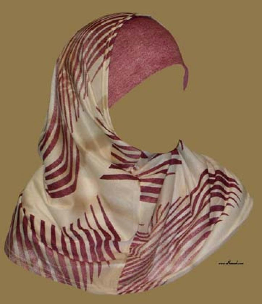 Al Amira 2 Piece Religious Veil  hi1008