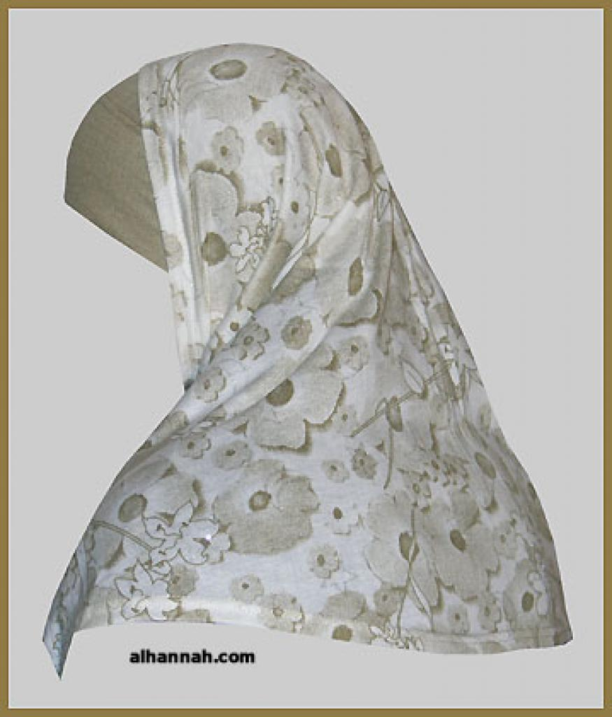 Al Amira 2 Piece Religious Veil hi1095