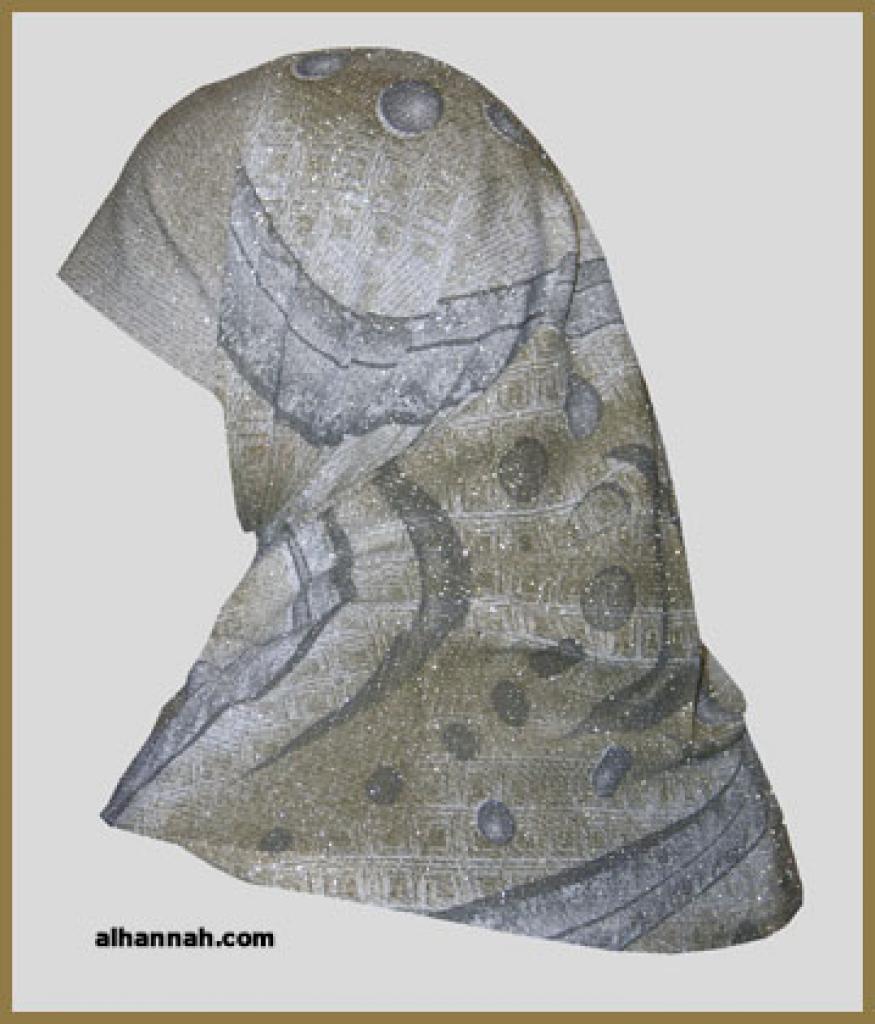 Al Amira 2 Piece Religious Veil hi1097