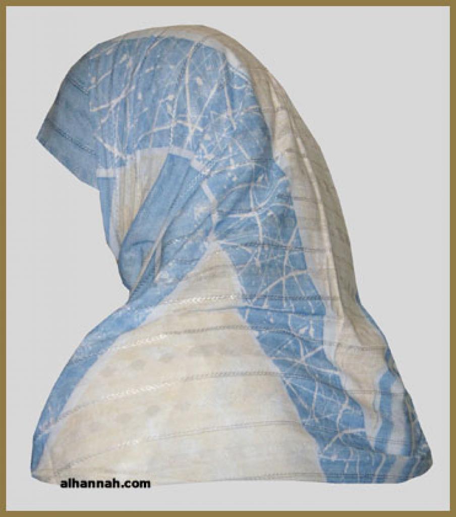 Al Amira 2 Piece Religious Veil hi1098