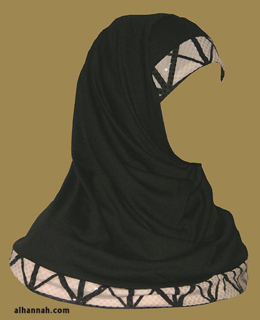 Al Amira 2 Piece Religious Veil hi1190