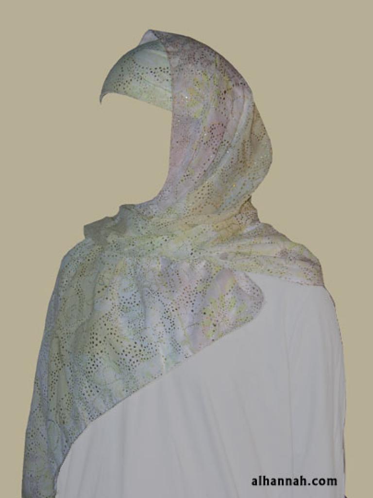 Al Amira 2 Piece Religious Veil hi1224