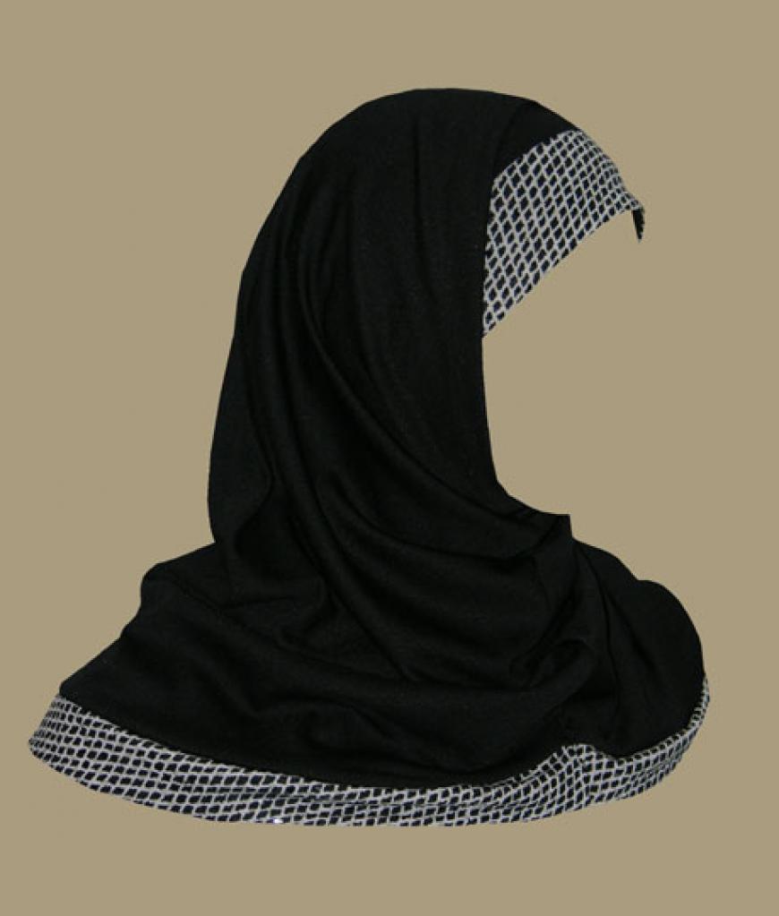 Al Amira 2 Piece Religious Veil hi1325