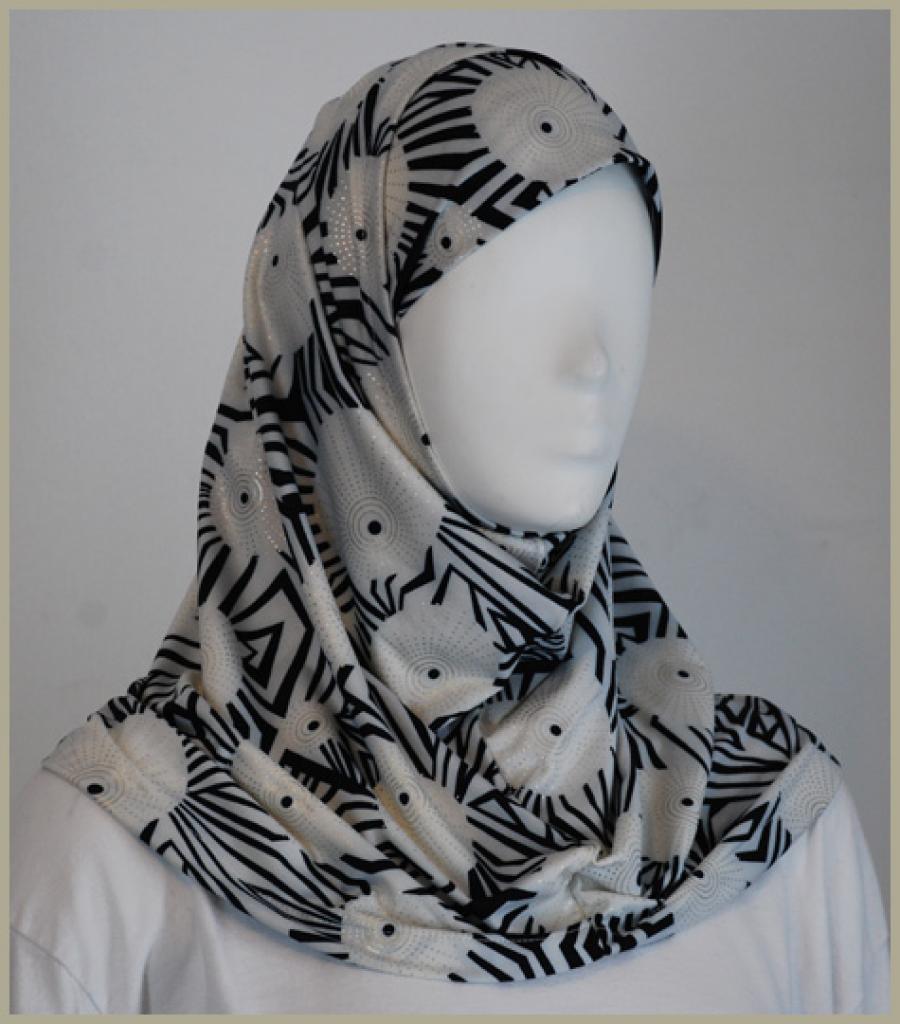 Al Amira 2 Piece Religious Veil hi1447