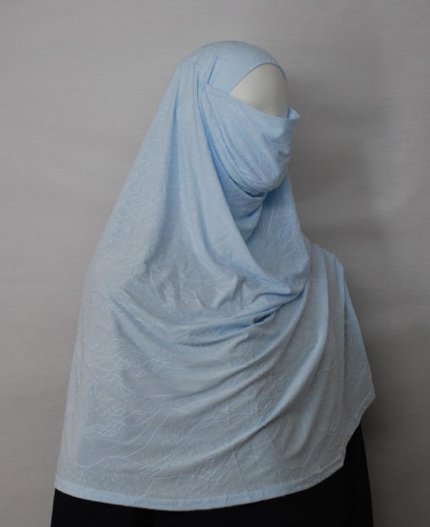 Al-Amirah Iranian style Embroidered Full-Coverage Hijab  hi1684