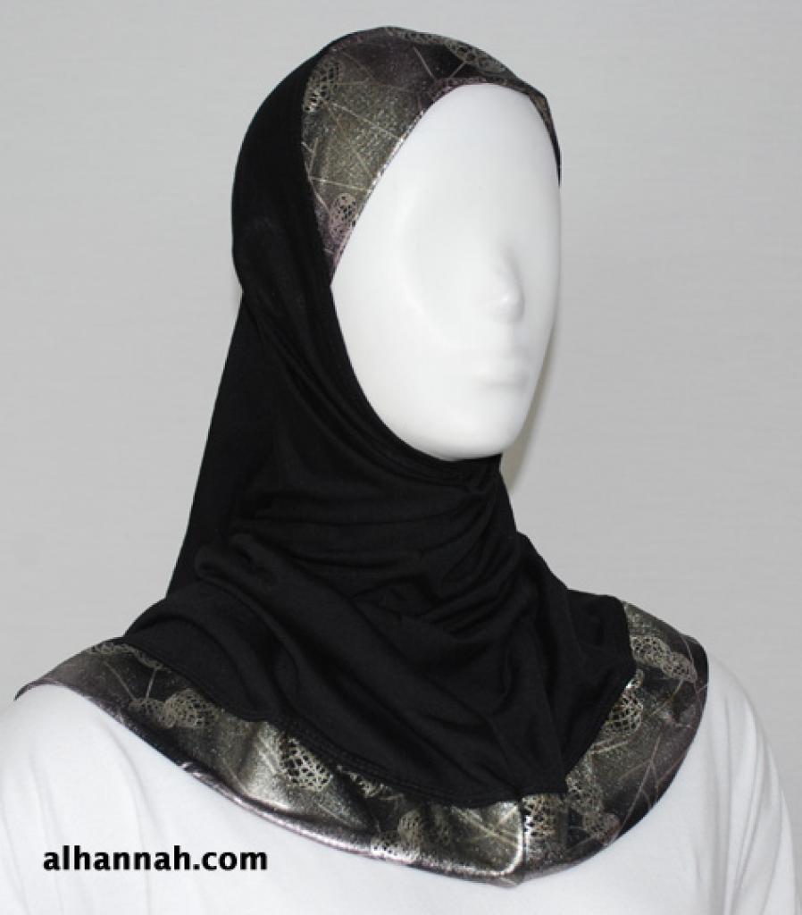 Girls One Piece Al Amirah Hijab hi1806