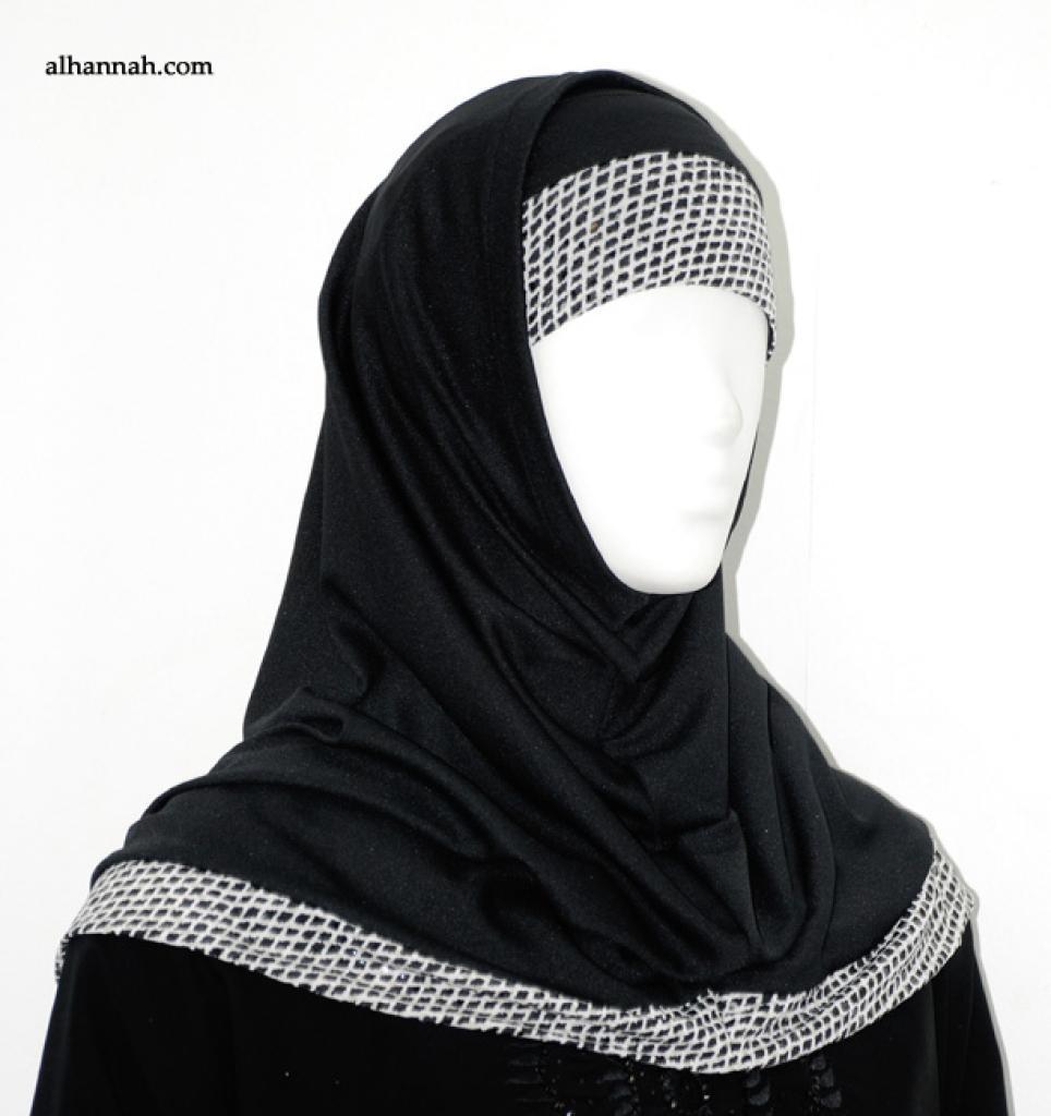 Al Amira 2 Piece Religious Veil  hi1863