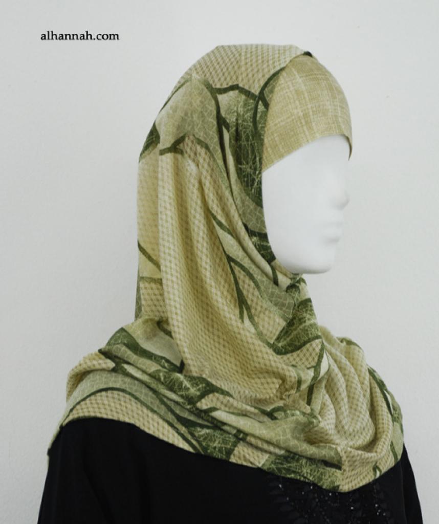 Al Amira 2 Piece Religious Veil hi1865