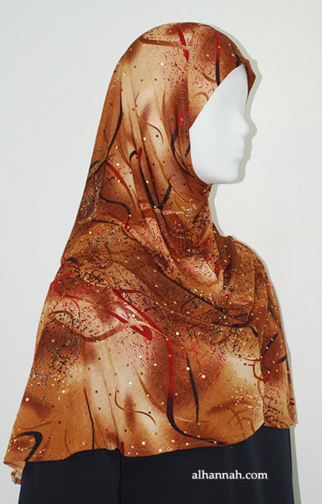 Al Amirah One-piece Hijab  hi1890
