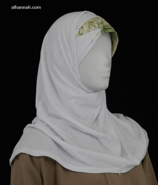 Al Amirah 2 Piece Hijab with Contrasting Trim hi1976