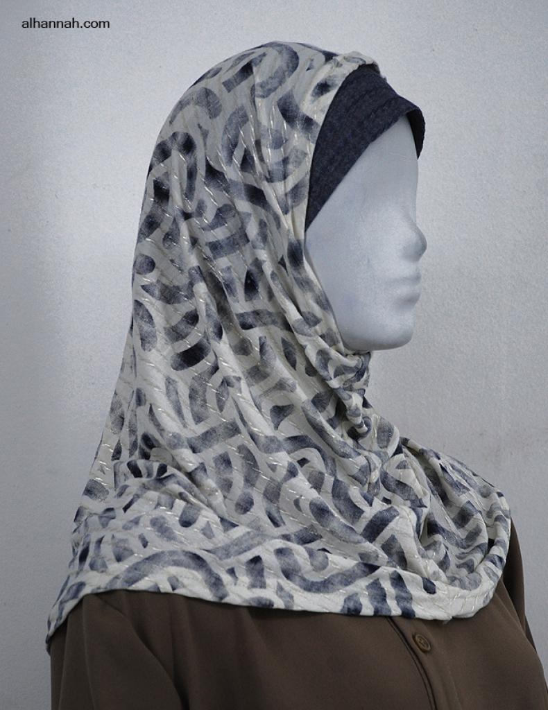 Two Piece Printed Al Amirah Hijab hi1977