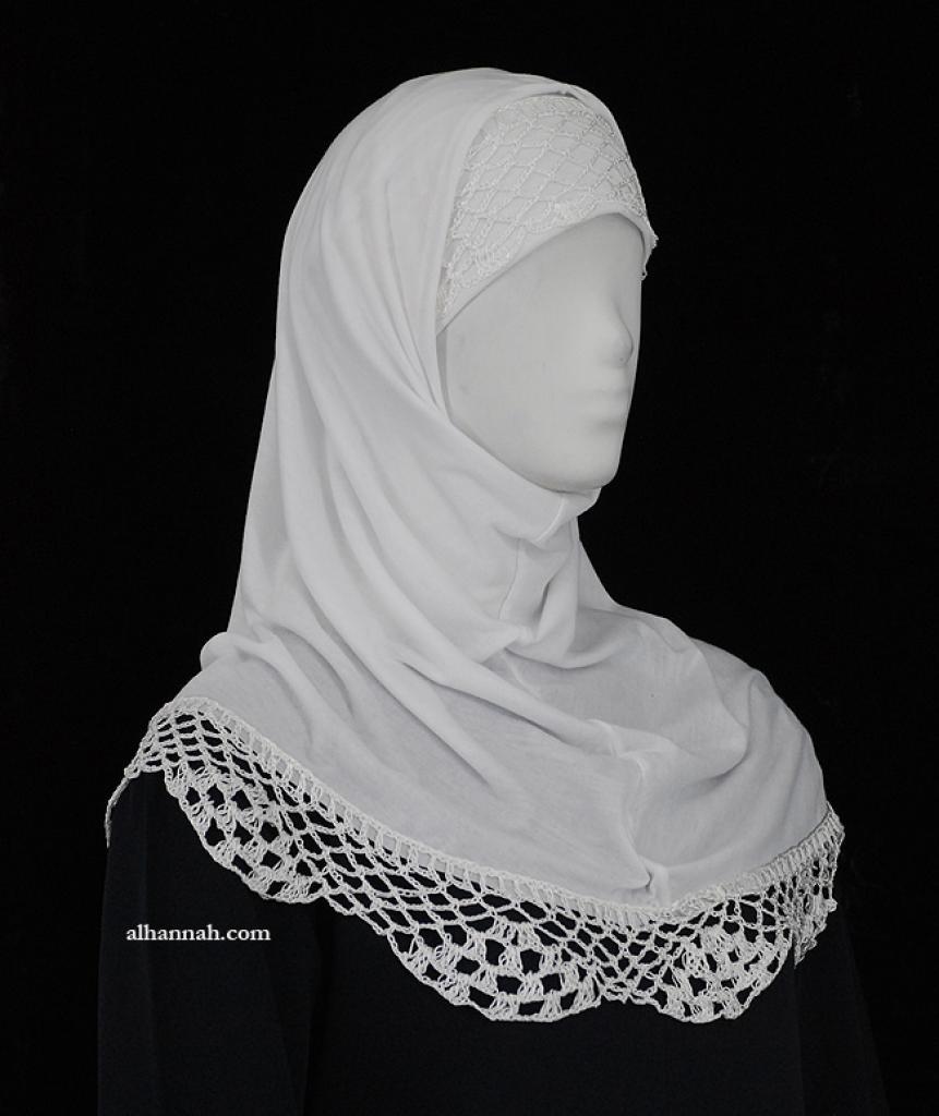 Shoulder length Al Amira Two Piece Religious Veil hi512