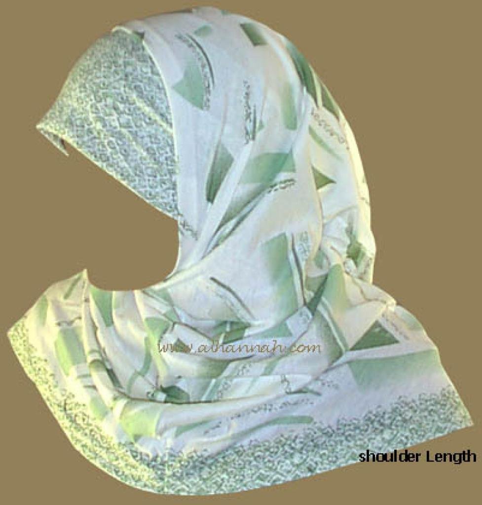 Al Amira Two Piece Religious Veil hi513