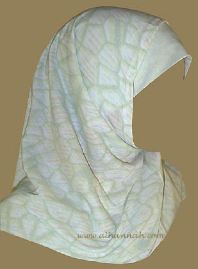 Al Amira Hijab hi730
