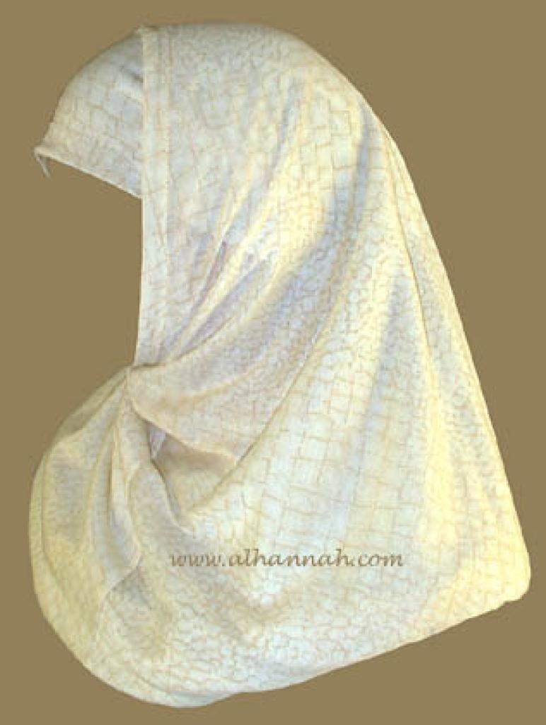 Al Amira Hijab hi734