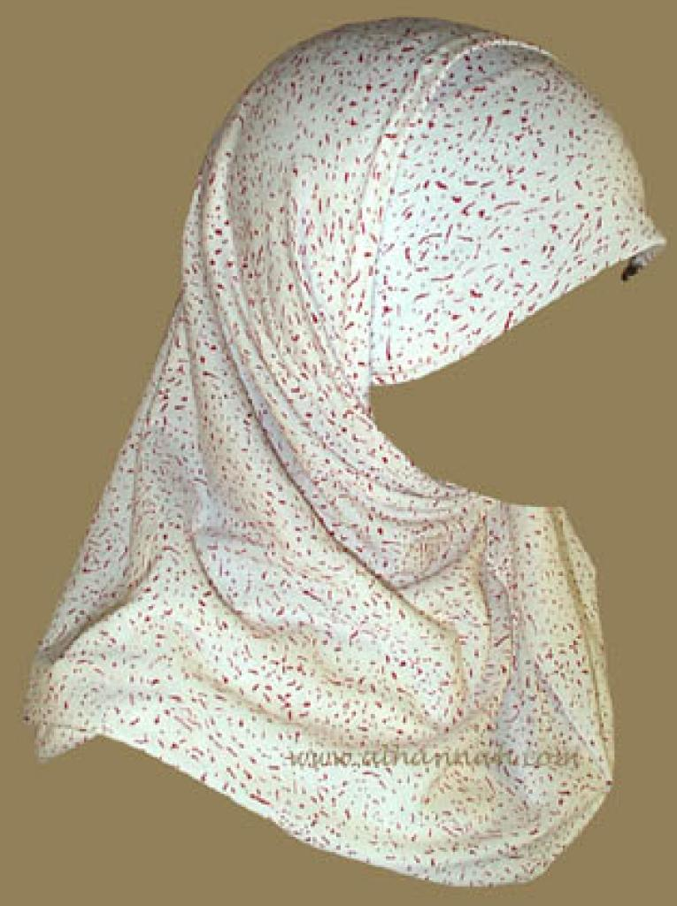 Al Amira Hijab hi737