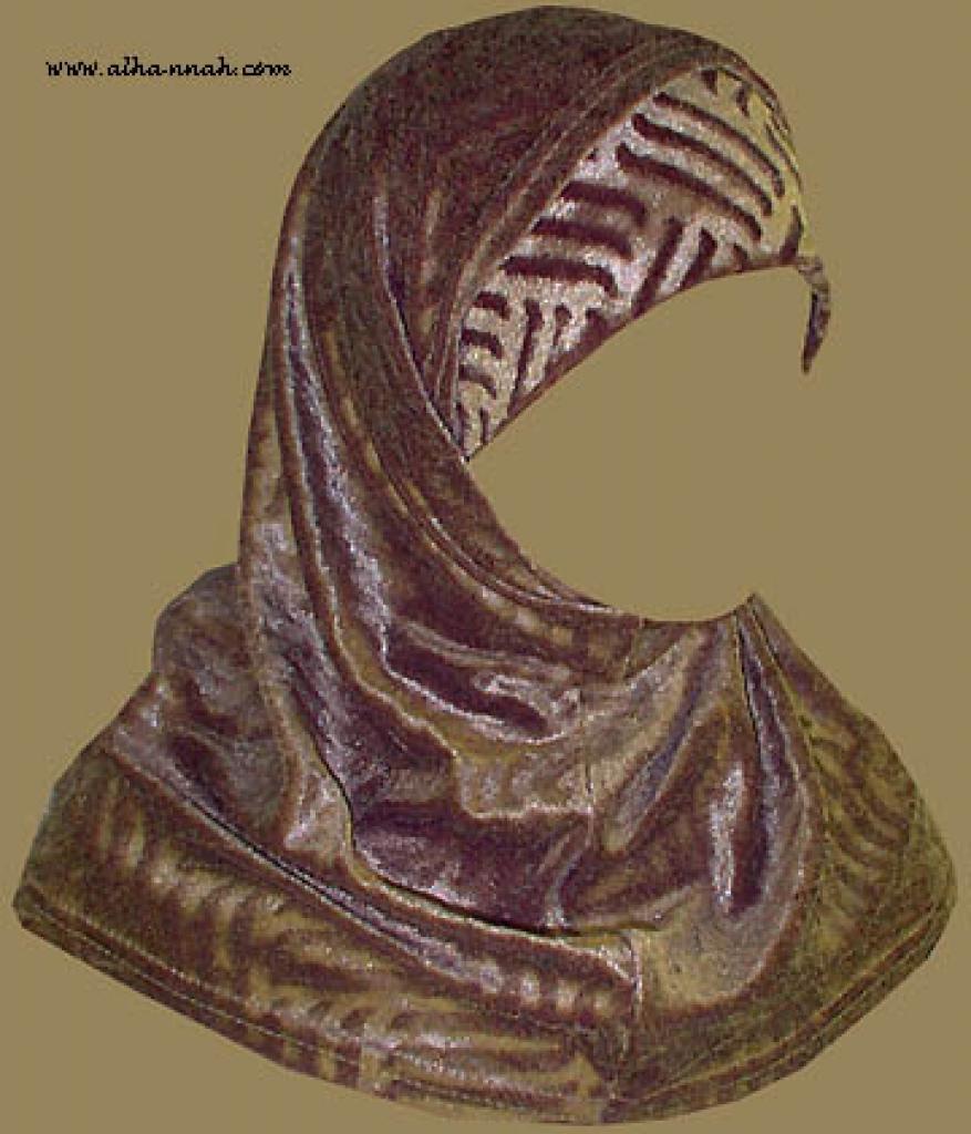 Two Piece Religious Veil hi840