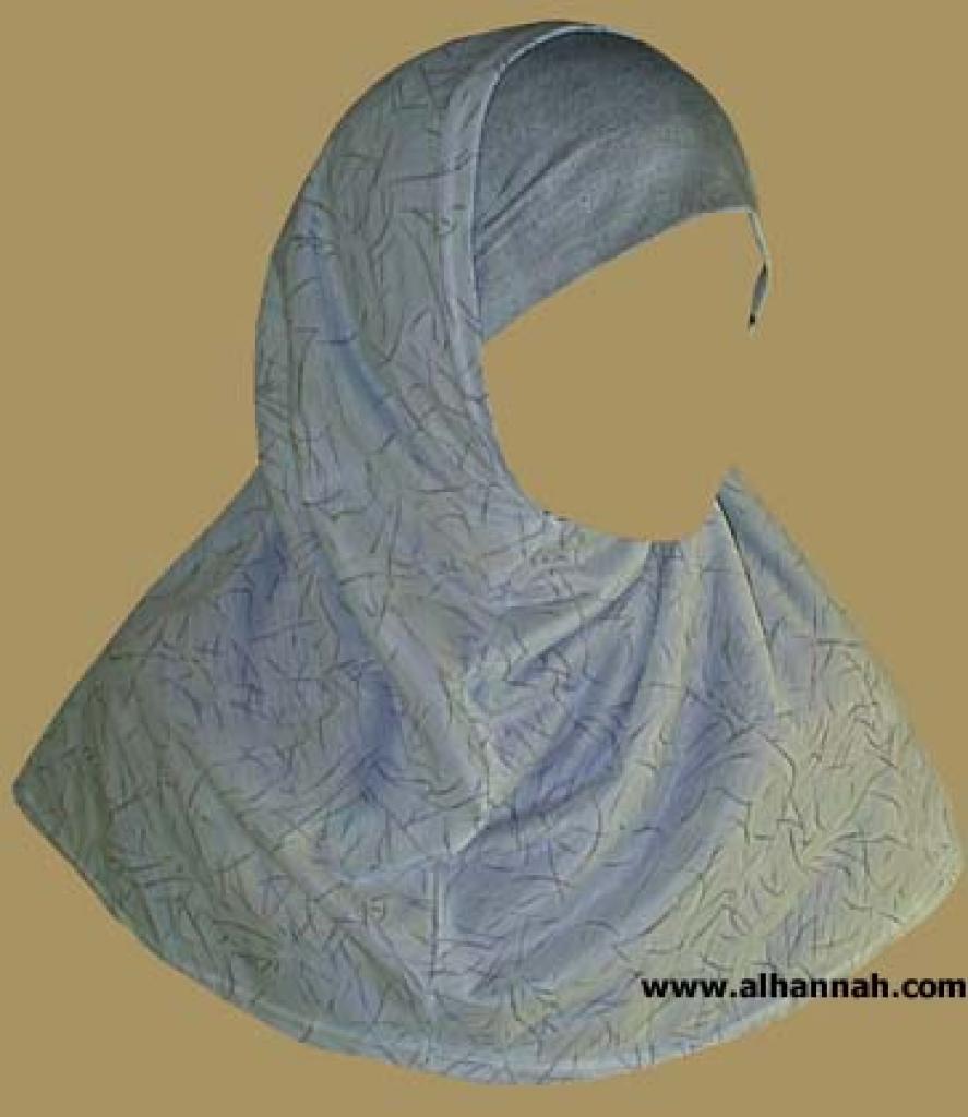 Printed Plain Edge Al Amira 2 piece hijab   hi879