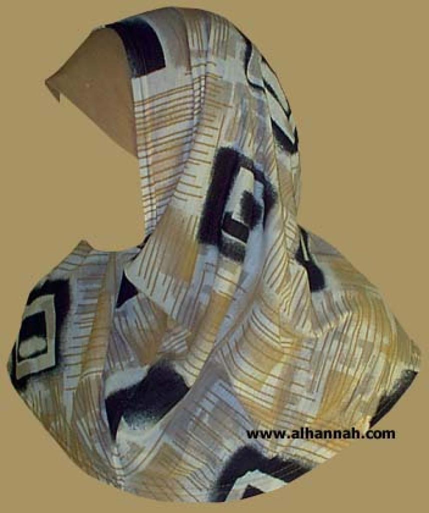 Printed Plain Edge Al Amira 2 piece hijab  hi880