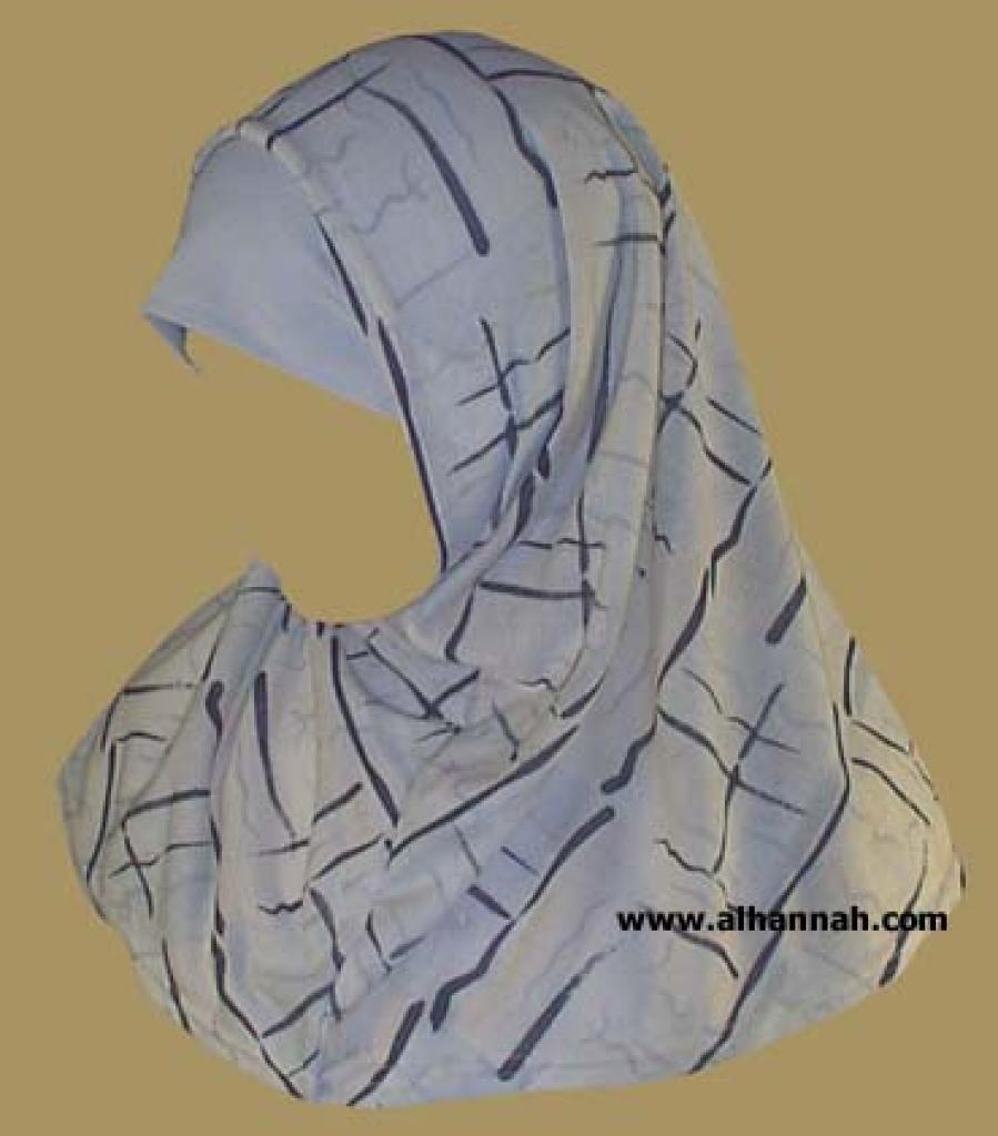 Printed Plain Edge Al Amira 2 piece hijab  hi883