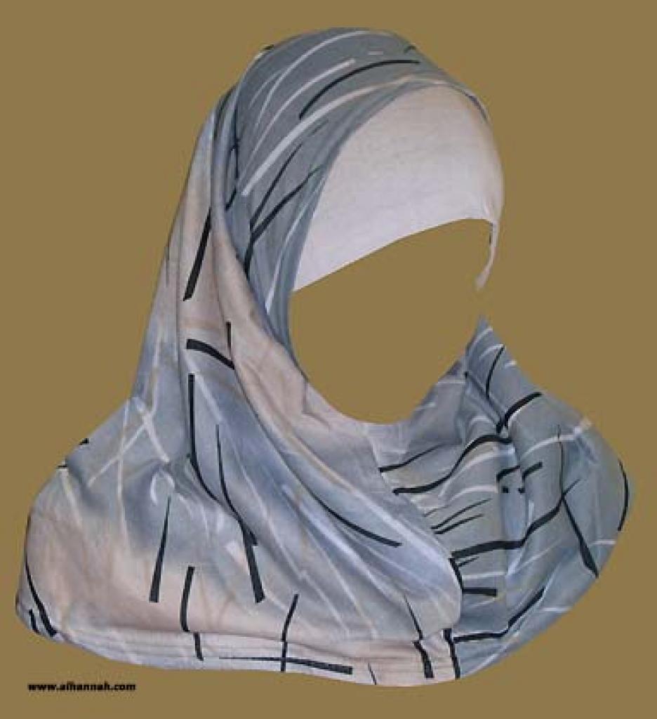 Al Amira 2 Piece Religious Veil hi962