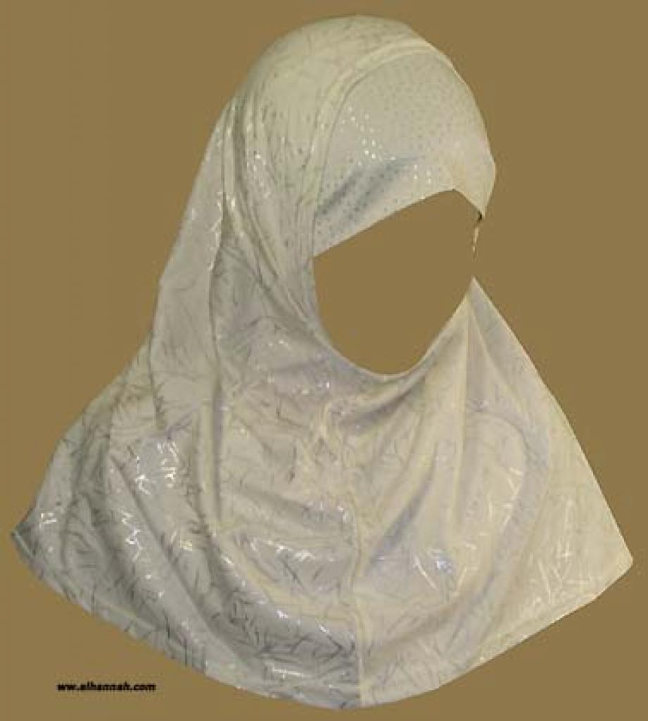 Al Amira 2 Piece Religious Veil hi965