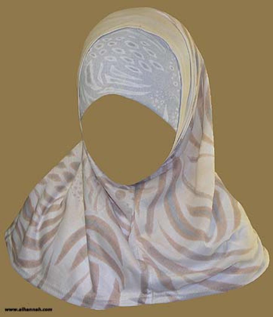Al Amira 2 Piece Religious Veil hi966