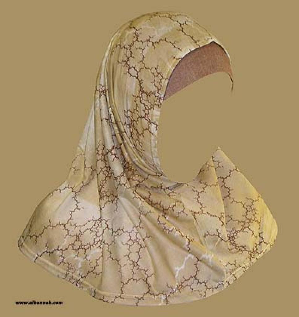 Al Amira 2 Piece Religious Veil hi967